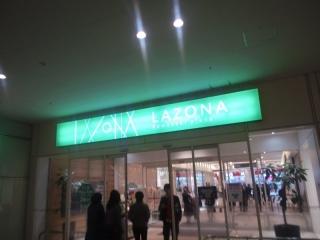 ラゾーナ_001