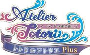 トトリのアトリエ Plus ~アーランドの錬金術士2~ プレミアムボックス (初回封入特典ダウンロードコード同梱)