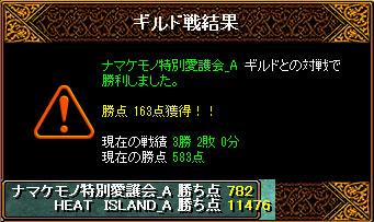 20120523121140cdd.jpg