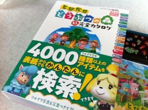 fc2blog_20121222112608da7.jpg