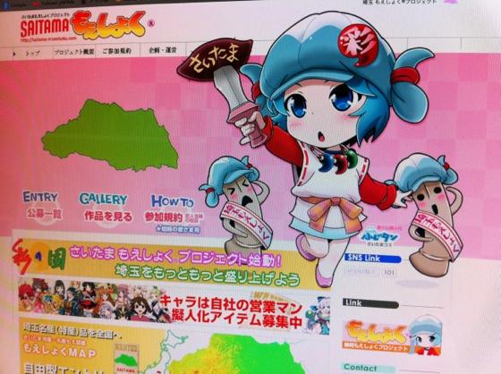 fc2blog_20130601104418710.jpg