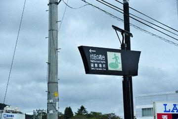 blog Miyagi, Kesennuma, Hinanjo_DSC0089-10.21.11 (2)