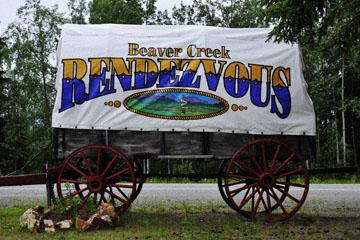 blog 139 Beaver Creek, Hotel, Rendezvous, Yukon, Canada_DSC0249-6.24.12 (1)