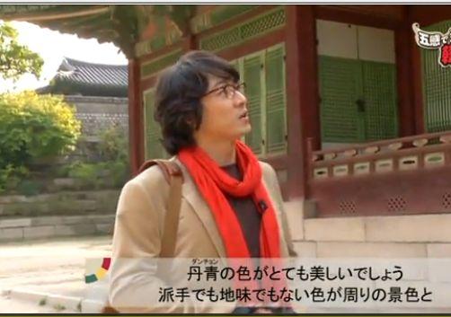 朝鮮王朝の宮殿の美を語るイルグクさん