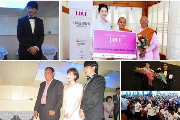 ミャンマーの韓流キャンペーン