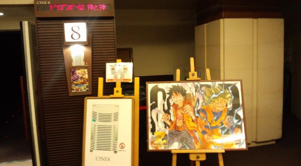 川崎映画館