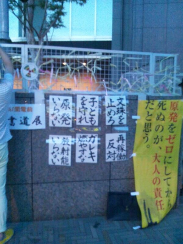 fc2blog_201208101907304db.jpg