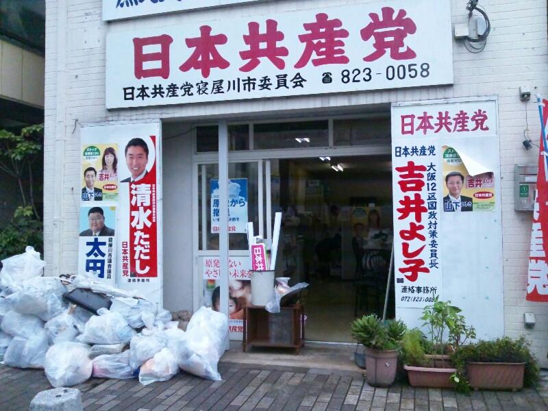 fc2blog_20120814172936c4b.jpg