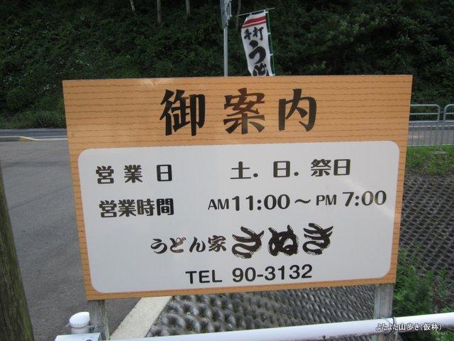 IMG_9811.jpg