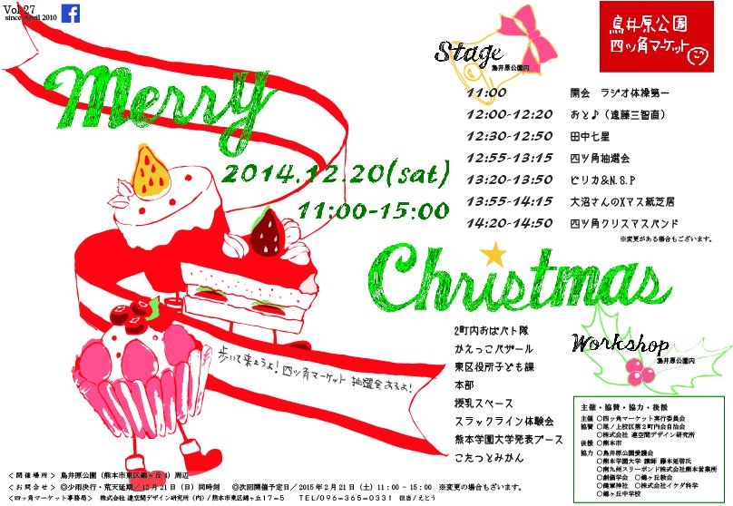 201412011503018f1.jpg