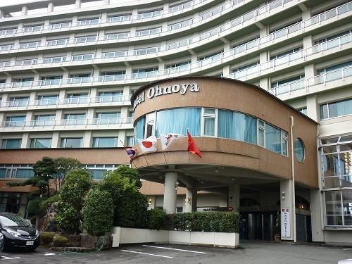 熱海温泉 ホテル大野屋(お部屋・温泉)