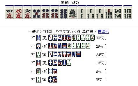 20140102-3.jpg