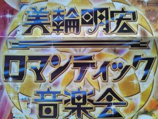 miwaakihiro.jpg