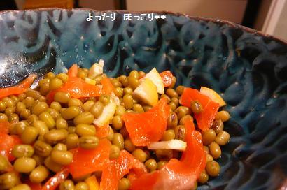 みどり豆サラダ