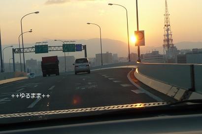 高速と朝日