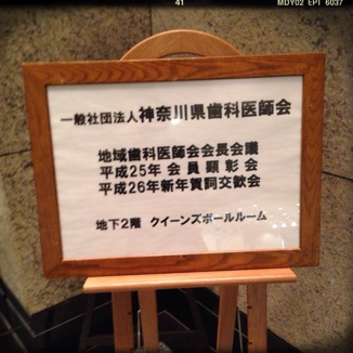 fc2blog_20140117010032792.jpg