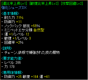 20120926002831b36.png